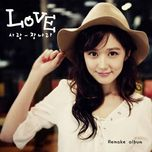 love (single) - jang nara