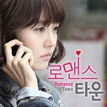 romance town ost (part 2) - jessica jung