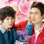 wild romance ost part.2 - jessica jung, kim jin pyo