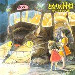 my neighbor totoro original soundtrack (1988) - joe hisaishi