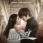 city hunter (ost) - jong hyun (shinee), yang hwa jin