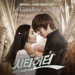 city hunter (ost) - jong hyun (shinee), yang hwa jin