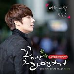 flower boy ramyun shop ost part.3 - jung il woo