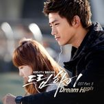 dream high ost part.5 - jyp