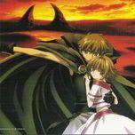 tsubasa chronicle ost (future soundscape i) - kajiura yuki