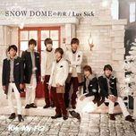 snow dome no yakusoku / luv sick (single) - kis-my-ft2