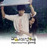 my girlfriend is gumiho ost - lee seung gi
