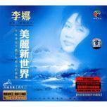brave new world (buddha music) - li na