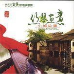 art of guzheng (vol. 3) - lin yingping