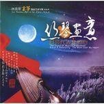art of guzheng (vol. 4) - lin yingping