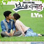 Protect The Boss OST Part 2 (2011) - LYn
