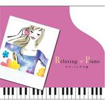 relaxing piano - love song - makiko hirohashi
