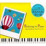 relaxing piano - mr. children collection ii - makiko hirohashi