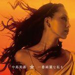 ichiban kirei na watashi wo (single) - mika nakashima