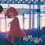 kyoukai no kanata (single) - minori chihara