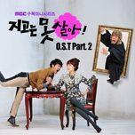 can't lose ost part 2 (2011) - monday kiz