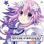 kami jigen idol neptune pp complete bundle processor (vol. 1) - neptune x purpleheart