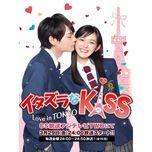 itazura na kiss - love in tokyo songs - sabao