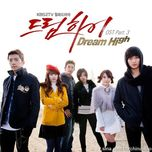 dream high ost part 3 (single 2011) - san e
