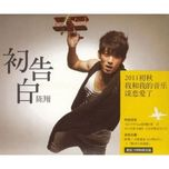 confession (ep) - chen xiang (tran tuong)
