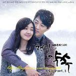 a thousand days' promise ost part 2 (2011) - shin seung hun