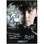 remix collection - show luo (la chi tuong)