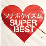 sonar pocket super best (cd2 - life) - sonar pocket
