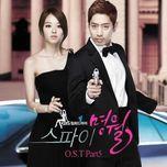 myung wol the spy ost part.5 (2011) - stellar