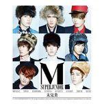 perfection (korean version) - super junior-m
