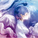 utakata hanabi / hoshi ga matataku konna yoru ni (single) - supercell