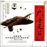 great sounds of nature - tao pei li