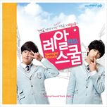 real school (ost) - u-kiss
