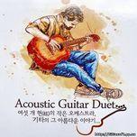 acoustic guitar duet (cd 1 - 2012) - v.a