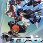 air gear (ost) - v.a