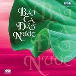 bai ca dat nuoc (2007) - v.a