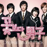 boys over flowers ost (part 1) - v.a