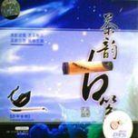 cha yun zheng (tra van co tranh) (cd2 - 2006) - v.a