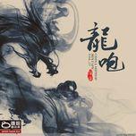 china hip hop mixtape vol. 17 (2cd) - v.a