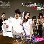 cinderella man ost (2009) - v.a