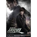city hunter ost - v.a