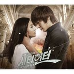 city hunter ost (limited edition) - v.a