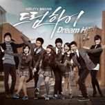 dream high ost part.1 - v.a