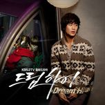dream high ost part.6 - v.a