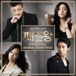 fashion king special ost (2012) - v.a
