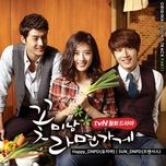 flower boy ramyun shop ost part 1 (2011) - v.a