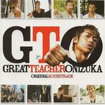 great teacher onizuka (ost drama) - v.a