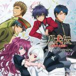 hakkenden - touhou hakken ibun - character song album (vol. 1) - v.a