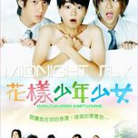 hana wimi (chinese drama ost) - v.a