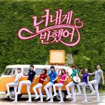 heartstrings ost - v.a