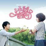 heartstrings ost special (album 2011) - v.a
